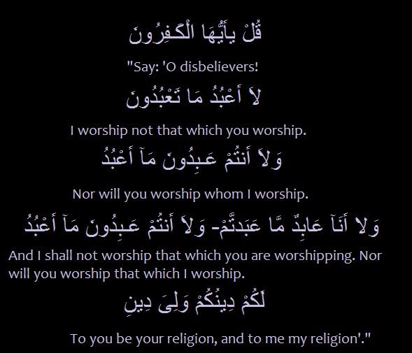 Complete Surah