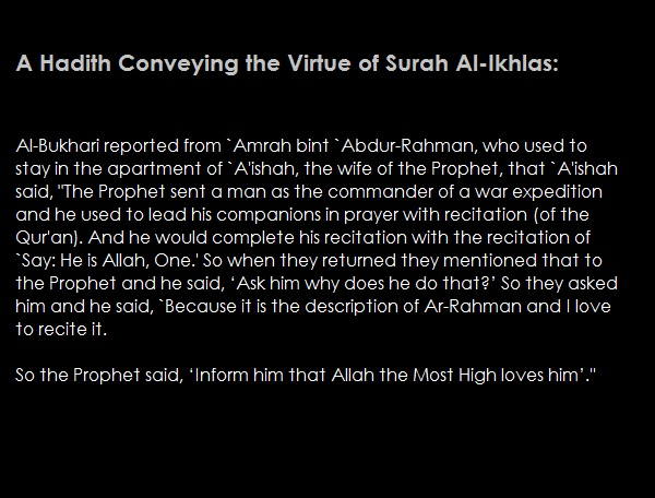 Merit and Importance of Surah Al-Ikhlas (Part 1) – Verse By Verse
