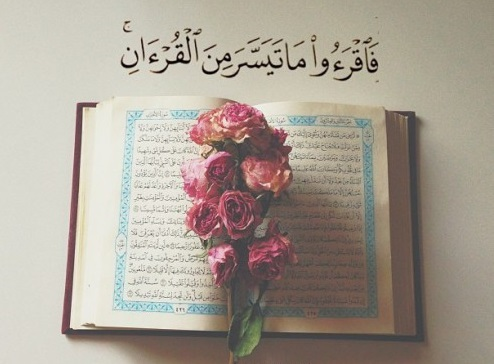 recite quran beautifully