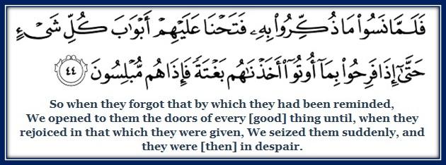 Tafseer Surah al-Anaam Ayaat 44 and 45 – Verse By Verse Qur'an Study