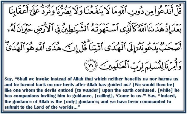 Tafseer Surah al-Anaam Ayaat 71 – 73 – Verse By Verse Qur'an Study
