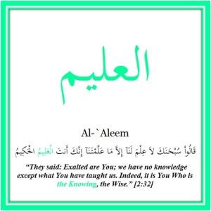 Al-Aleem