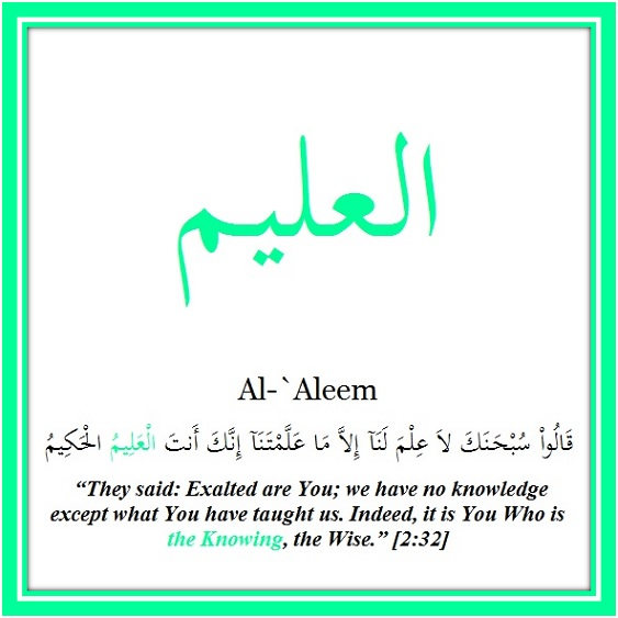 Al-`Aleem – the All-Knowing | verse By Verse Quran Study Circle