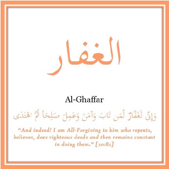 Ya Meaning In Arabic