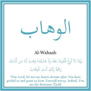 Al-Wahaab