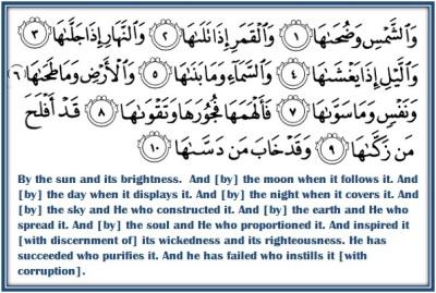 Ayaat 1 - 10
