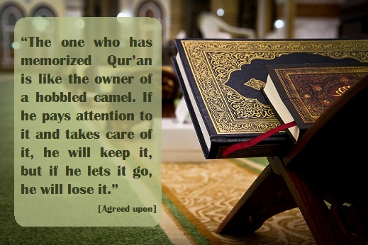 quran-on-pedastal-in-mosque