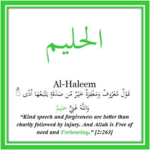 Al-Haleem