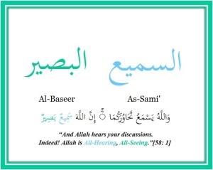As-Sami Al-Baseer