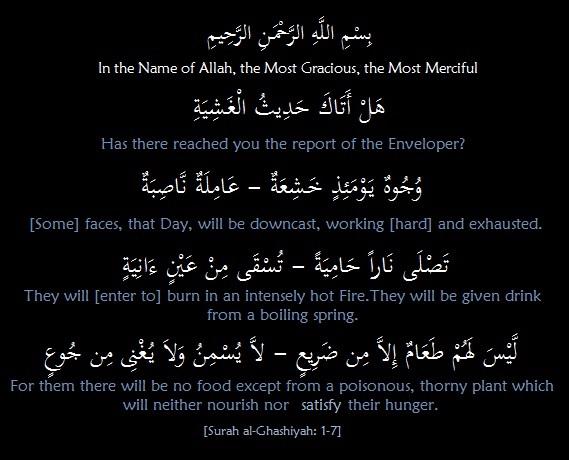 Tafseer Surah al-Ghashiyah Ayaat 1-7 – Verse By Verse Qur'an Study