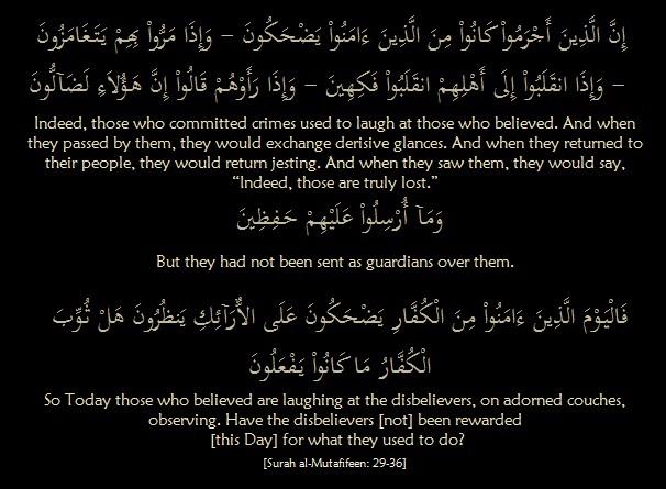 Ayaat 29-36