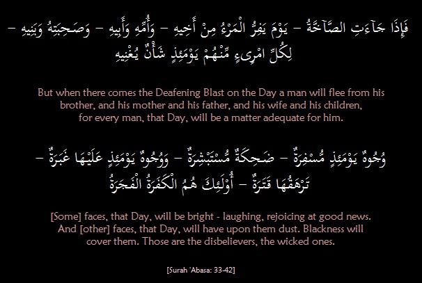 Ayaat 33-42