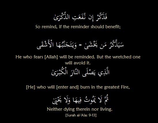 Tafseer Surah al-'Ala Ayaat 9-19 – Verse By Verse Qur'an
