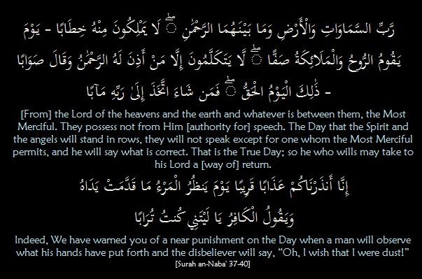 Ayaat 37-40