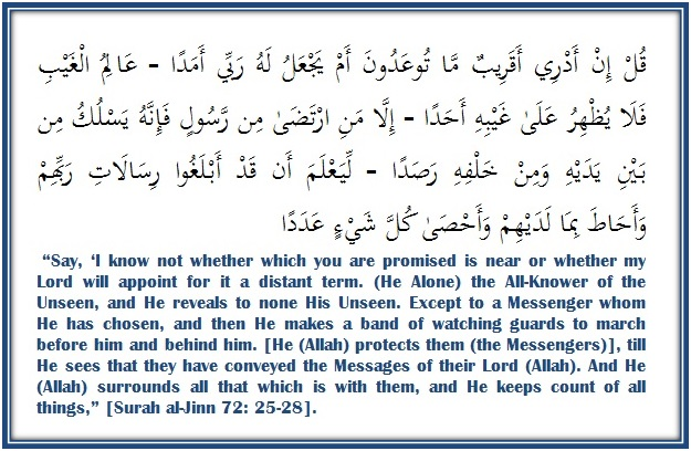surah mulk tafseer in urdu pdf