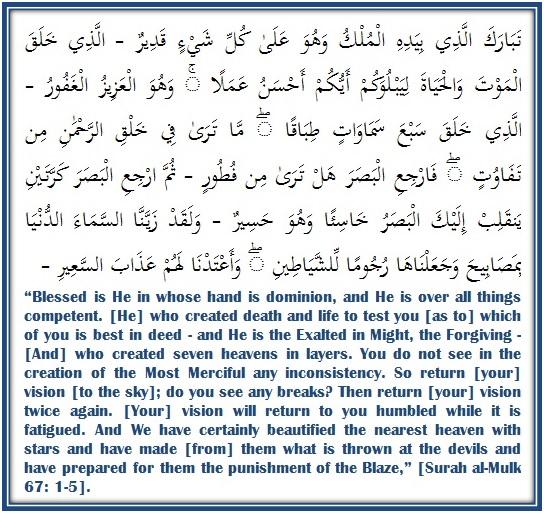 Tafseer Surah Al Mulk Ayaat 1 5 Verse By Verse Quran