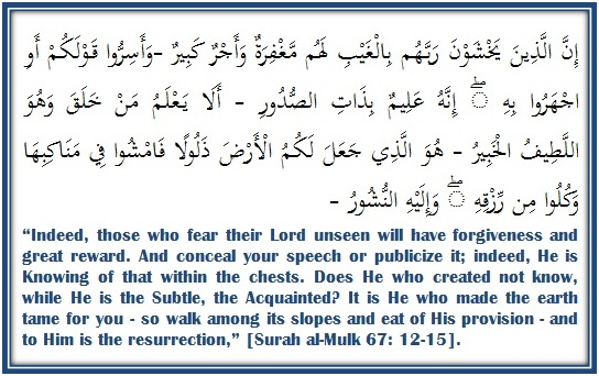 Tafseer Surah Al Mulk Ayaat 12 15 Verse By Verse Quran