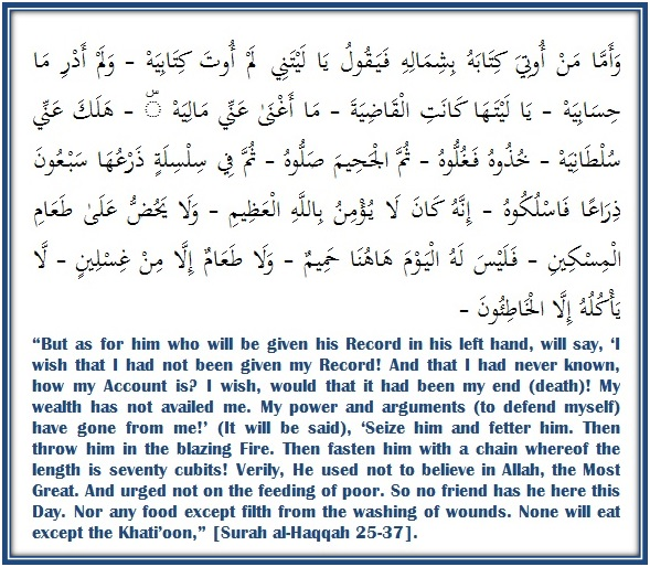 from ayah 25 begins the description of what will happen to a wretched person when he is given his record at this time he will be remorseful
