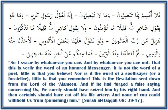 allah subhanahu wa ta ala swears by his creation in which some of his signs can also be seen he then swears by the hidden things that cannot be seen