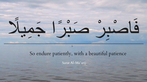 beautiful patience