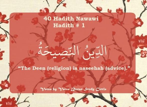 hadith # 1