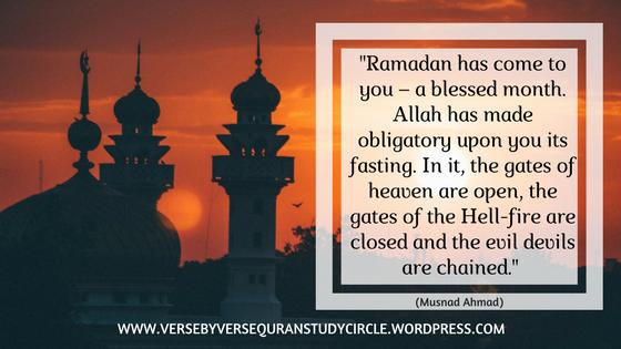 Ramadan hadith