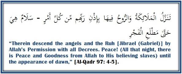 Tafseer Surah Al Qadr Ayaat 4 5 Verse By Verse Quran
