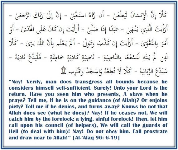 Tafseer Surah Al-'Alaq Ayaat 6-19 – Verse By Verse Qur'an