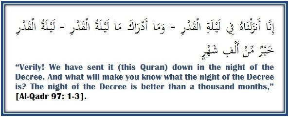 Tafseer Surah Al Qadr Ayaat 1 3 Verse By Verse Quran