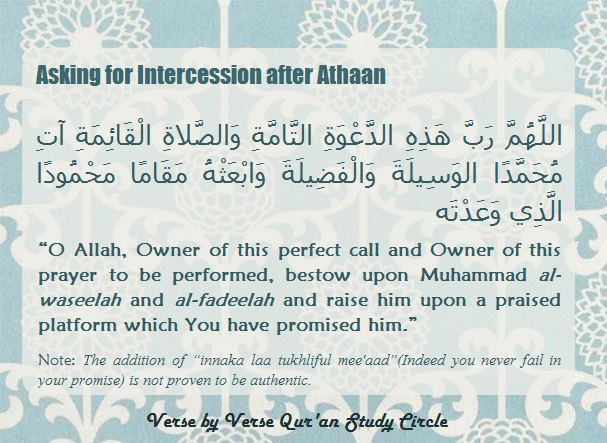 asking for intercession after athaan