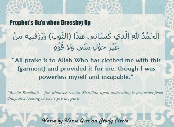 Dressing Up Sunnah