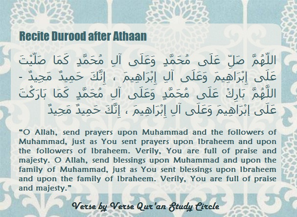 recite durood after athaan