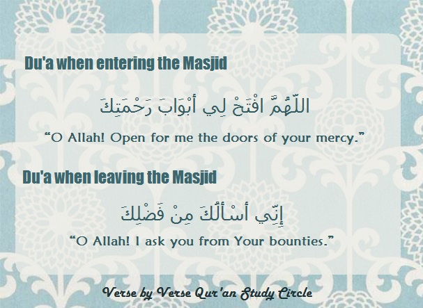 when entering and leaving the masjid