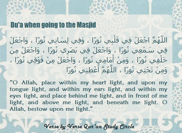 when going to the masjid
