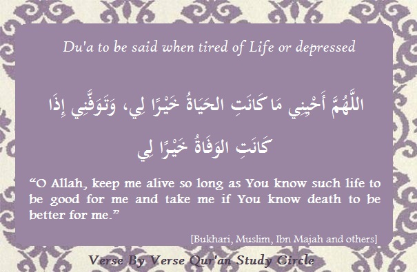 when tired of life