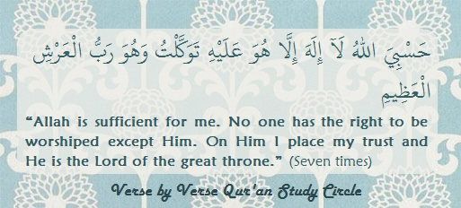 Allah is sufficient for me