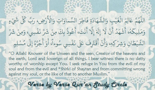 Knower of the seen and unseen