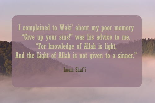 knowledge of Allah