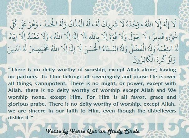 La illaha ilalah (4)