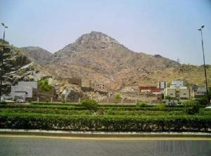 Jabal Abu Qubais - the first mountain to be created on earth