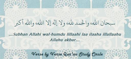 SubhanAllah walhamdulillah
