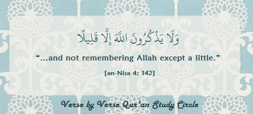 remember Allah little
