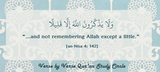 remember Allah little
