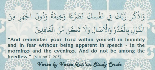 remember your Lord