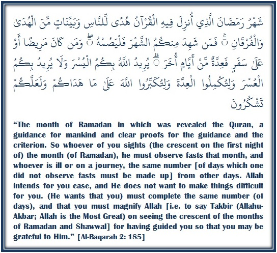 The Virtue Of Ramadan And The Revelation Of The Qur An Verse By Verse Qur An Study Circle