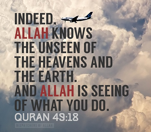 Allah is Seeing