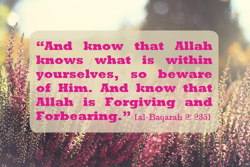 Allah knows what is within