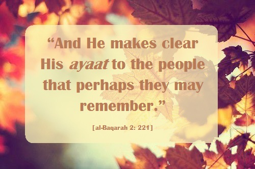 His ayaat are clear