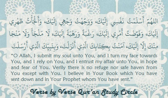 sleep dua 4