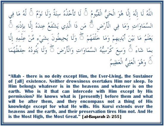 Allah's Greatest Name Is In Ayat Al-Kursi